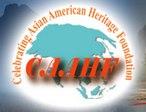 美国亚裔文化基金会(CAAHF)