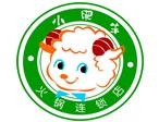 小肥羊火锅(中国城百利大道店)