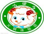 小肥羊火锅(San Gabriel)