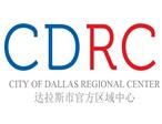 达拉斯市官方区域中心(CDRC)