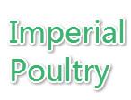 帝國雞公司