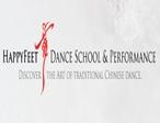 乐姿舞蹈学校(Plano)