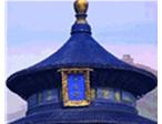 東方中文學校