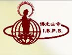 佛光山人文学校 IBPS