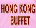 香港 自助餐