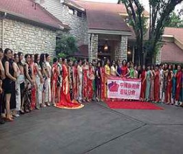 中国旗袍会 - 达福分会