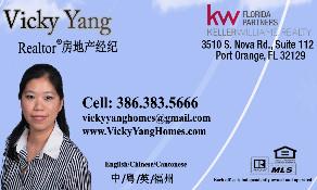 Keller Williams -  Vicky Yang