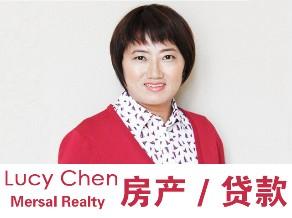 Lucy Chen全职房产/贷款经纪