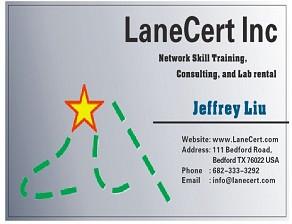 LaneCert快捷培训