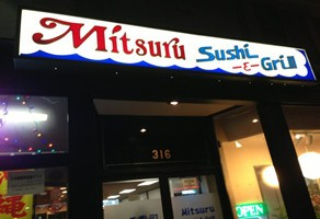 MITSURU日本料理