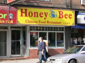 Horsecreek Apiaries and Honey Farms sells Local Raw Honey Flavor Infused Honey Bee Packages Quality Queens Beekeeping Supplies and Pollination Services We are a
