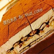 FuFu Rocks心情餐