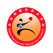 达拉斯国际武术学院