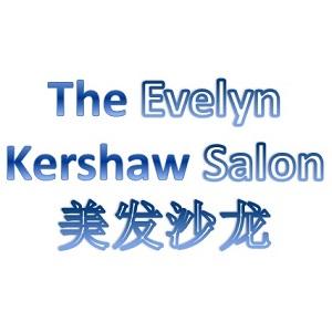 Evelyn Kershaw 美发沙龙