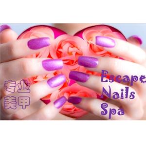 Escape Nails Spa 美甲