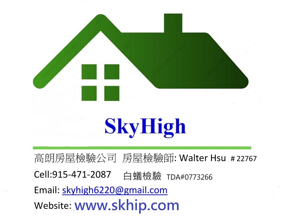 高朗房屋检验-徐志华