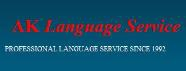 AK 语言服务(Carlingview Dr)