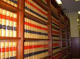Law Library(651 E Jefferson Ave)