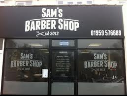 Sam's Barber Shop(W Chicago)
