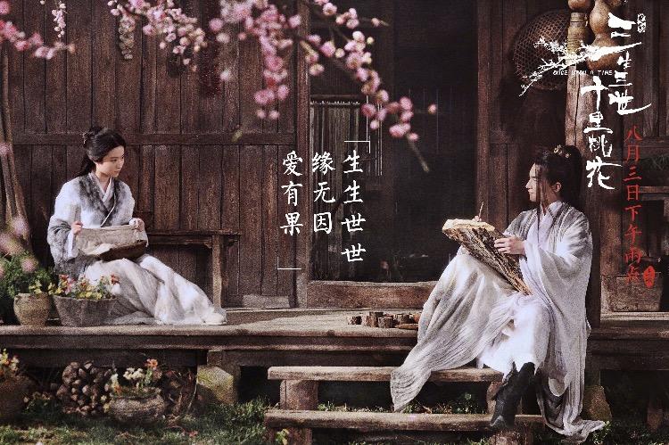 爱情奇幻3D巨献《三生三世十里桃花》全美8月11日深情上映!