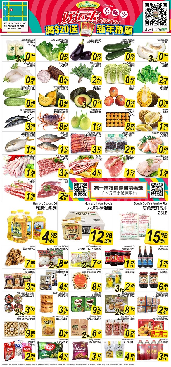 好运来超级市场11月17日到11月23日本周特价 满$20送新年挂历!