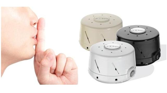Marpac Dohm-DS 白噪音睡眠安抚机(限时折扣)