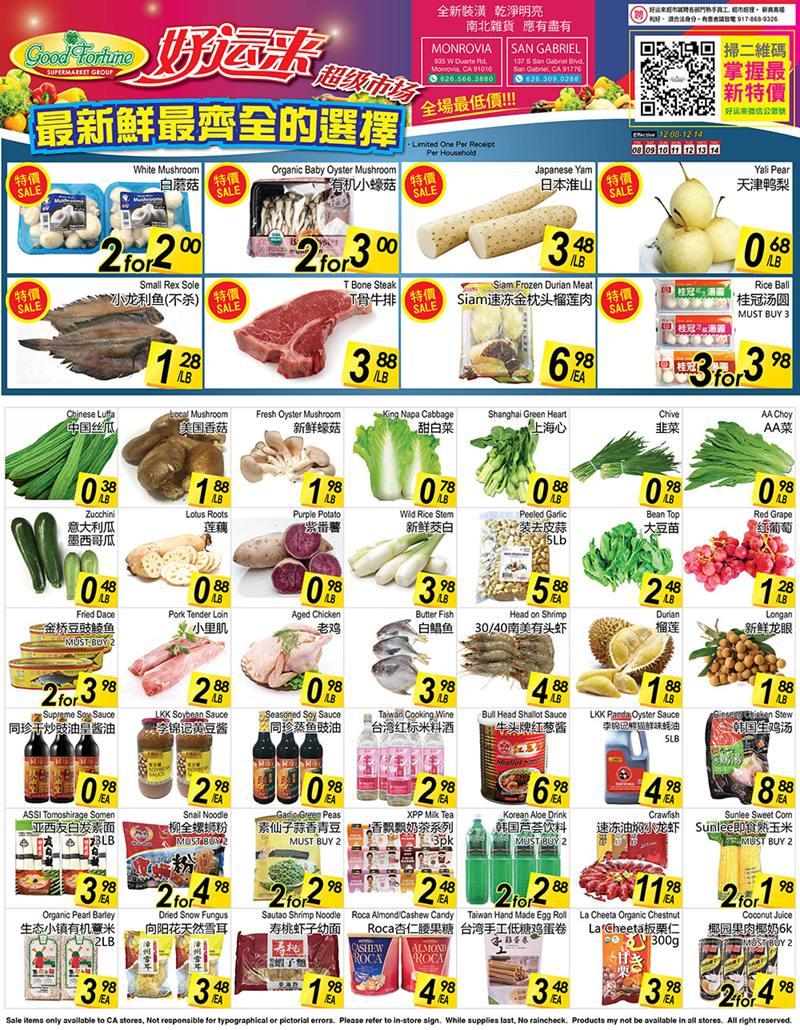 好运来超级市场12/8至12/14特价商品-San Gabriel