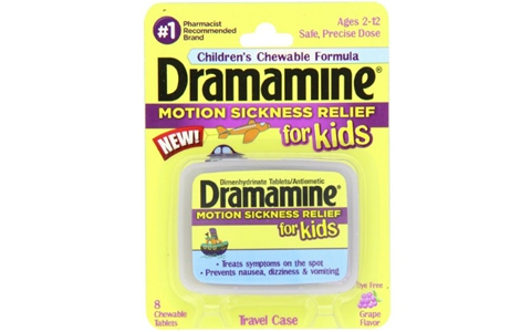 Dramamine 儿童缓解晕车晕机药 葡萄味 8个