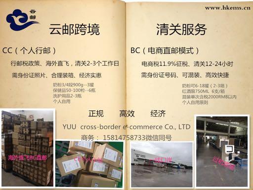 广州口岸清关公司--服务全球转运公司