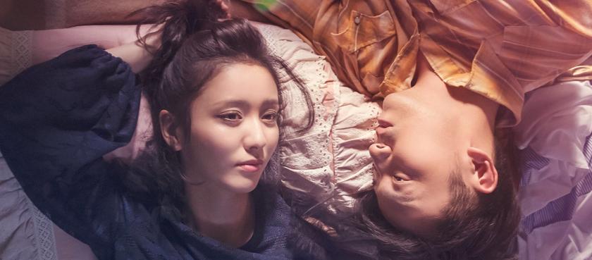 佟丽娅、雷佳音,新式奇幻爱情喜剧《超时空同居》5月25日 甜蜜上映!