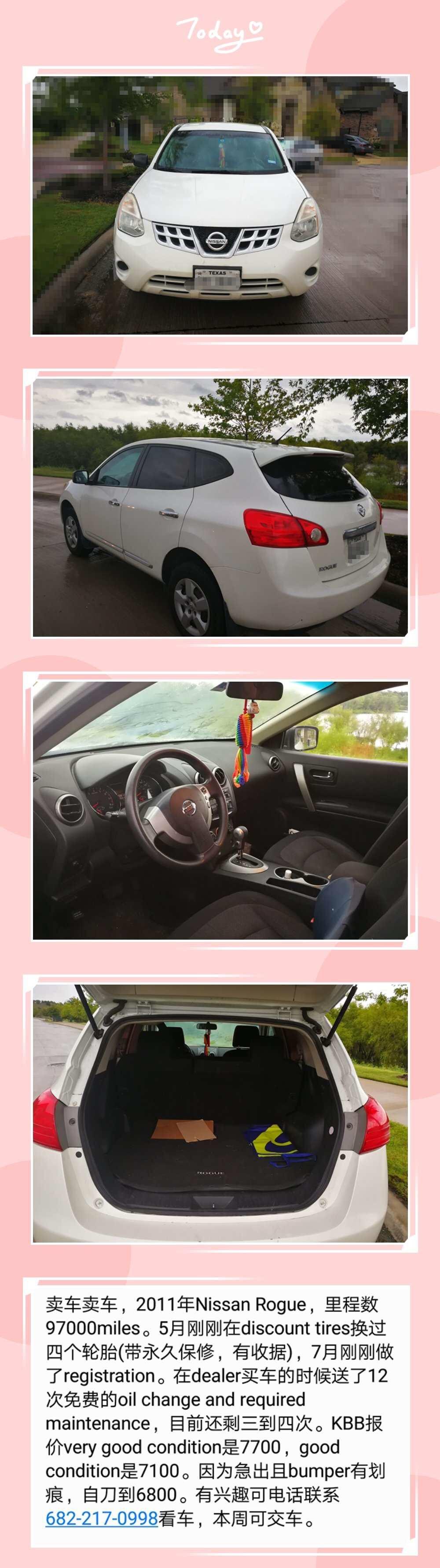 卖车-2011 Nissan rogue