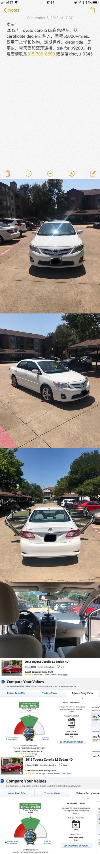 卖车 2012 Toyota corolla LE
