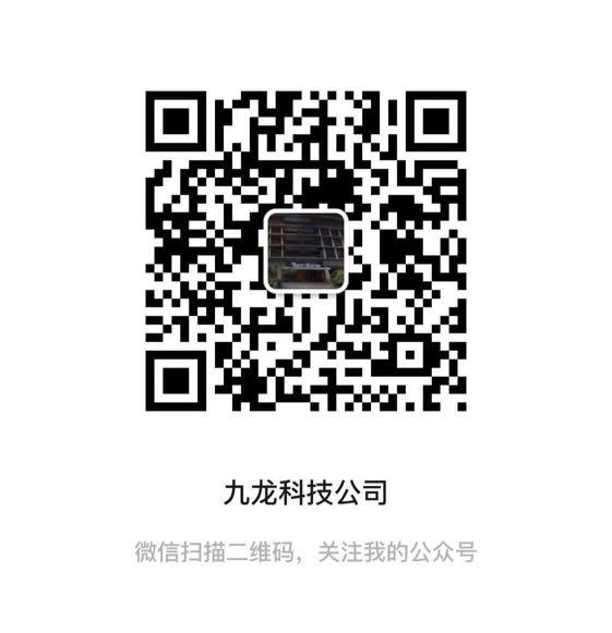 九龙科技招募人力资源中介合作