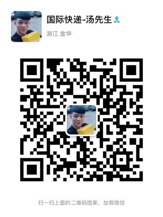 中国-美国 DHL国际快递 双清到门