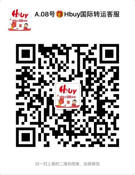 华人hbuy国际转运服务,让你跨国购物转运无障碍....