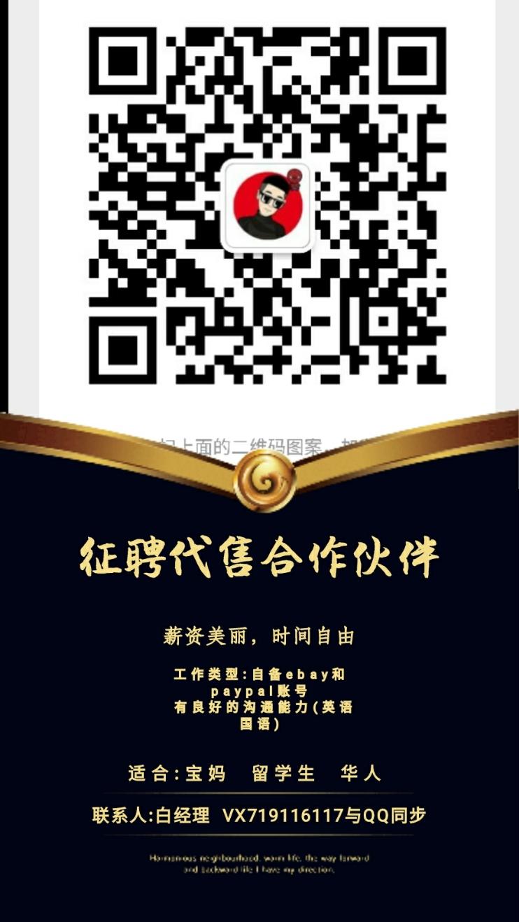 招募海外(华人留学生宝妈)我们为您提供了一个好的兼职