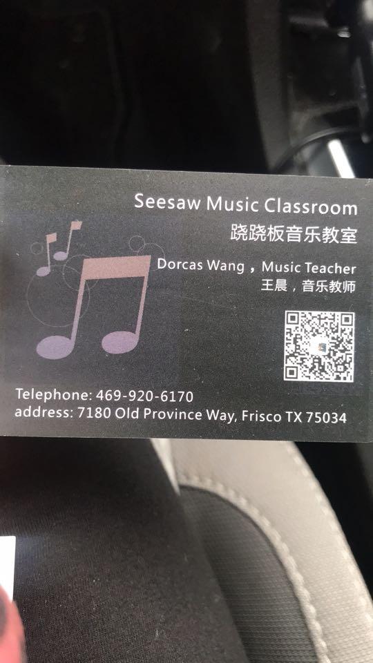 Frisco跷跷板音乐教室招生