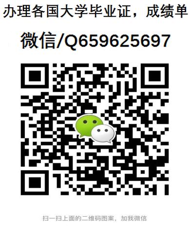 荜   业            證+成     /ji單
